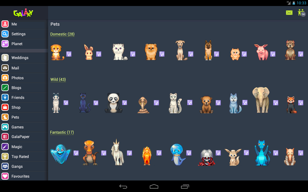 Galaxy - Chat & Play - screenshot