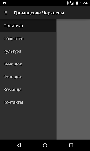 Hromadske.TV Cherkasy