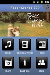 Paper Cranes 折り鶴 - screenshot thumbnail