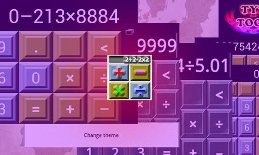 Persional Calculator