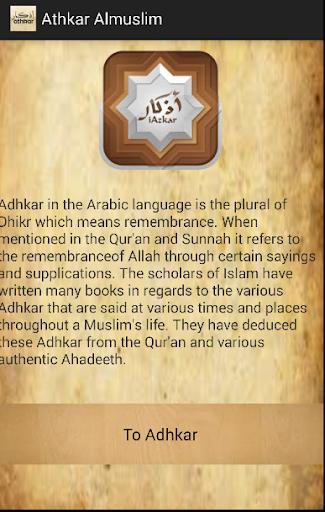 Adhkar almuslim