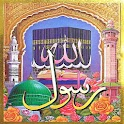 live mecca and madina logo