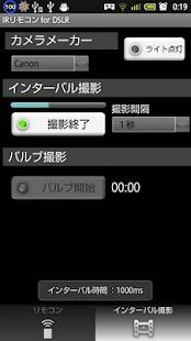 pentax ir remote- screenshot thumbnail