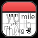 간편한 단위 변환기 icon