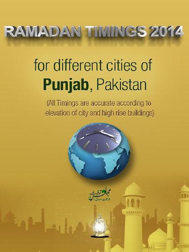Ramadan Calendar -PunjabCities