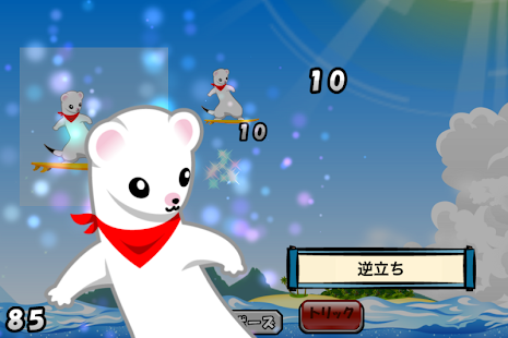 Surfing Ermine- screenshot thumbnail