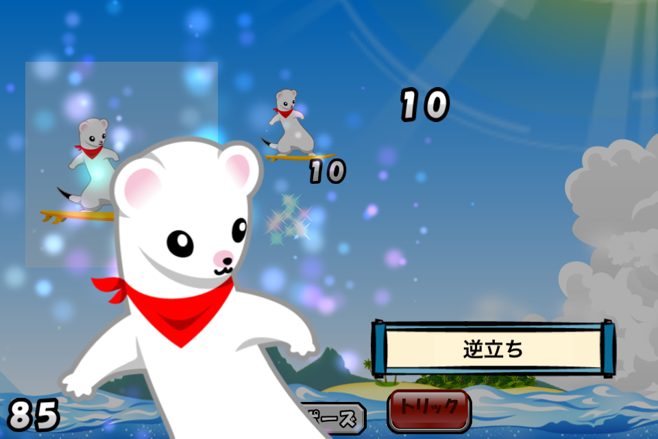 Surfing Ermine- screenshot