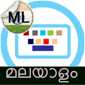 Malayalam Keyboard for iKey