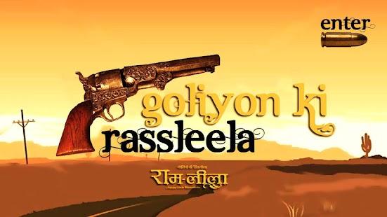 Ramleela -Goliyon ki Raasleela- screenshot thumbnail