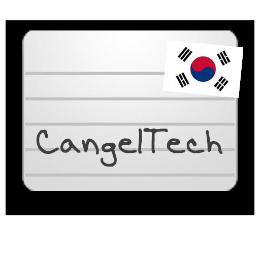 Korean Flashcards 4.2