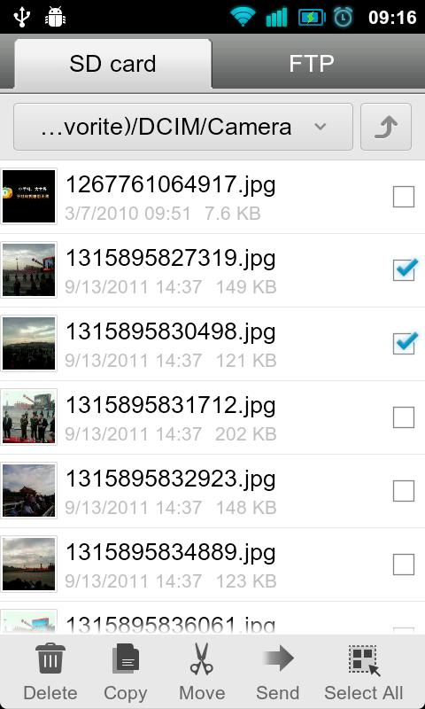 SD Card File Explorer WIFI - screenshot