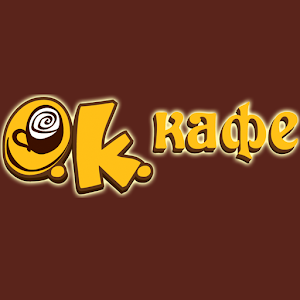 Free Apk android  Ок-кафе 1.35  free updated on