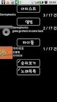 Screenshot of 음악 퀴즈