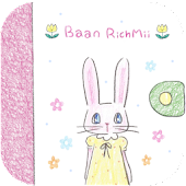 Richmii  character diary
