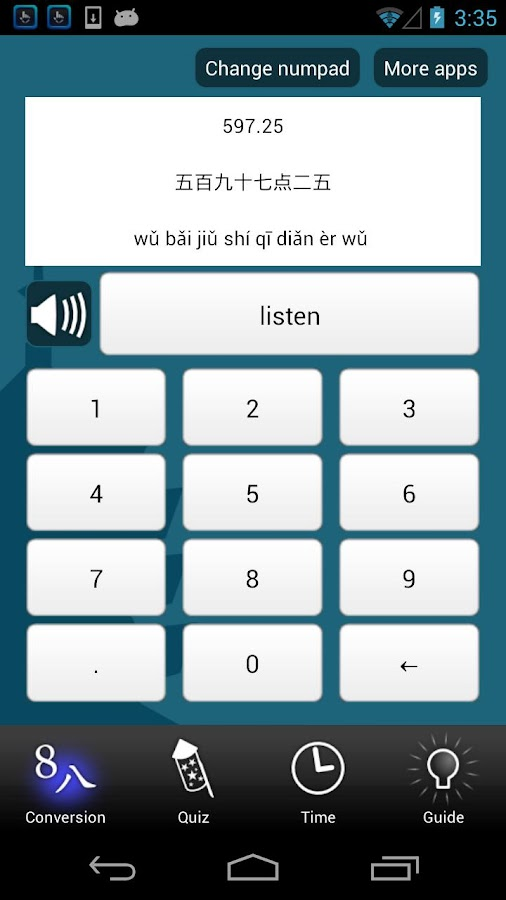 Chinese Number Trainer Free - screenshot