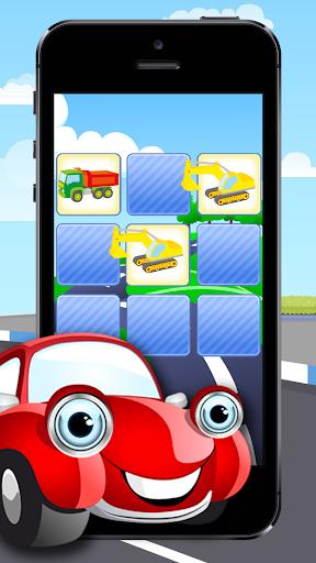 兒童交通工具拼圖記憶