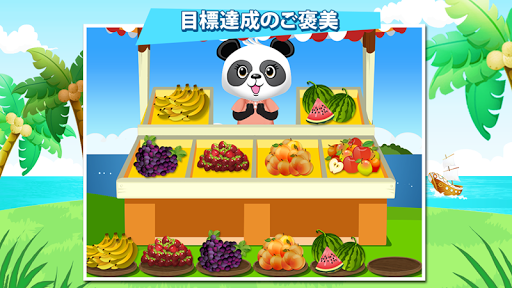 玩教育App|Lolaのフルーツショップ数独免費|APP試玩