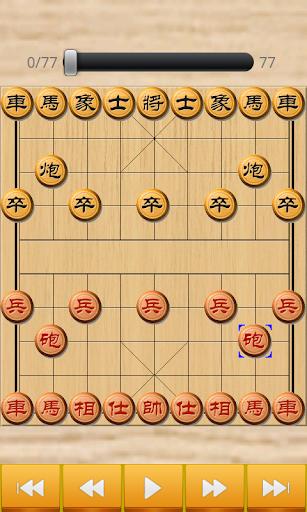 棋類遊戲必備免費app推薦 中国象棋線上免付費app下載 3C達人阿輝的APP