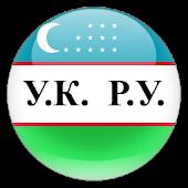 Уголовный кодекс Узбекистана