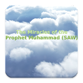 Miracles of Prophet Muhammad