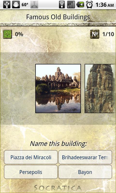 Famous Old Buildings- screenshot