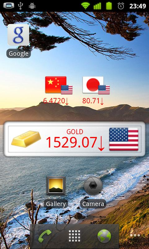Currency Widget - screenshot