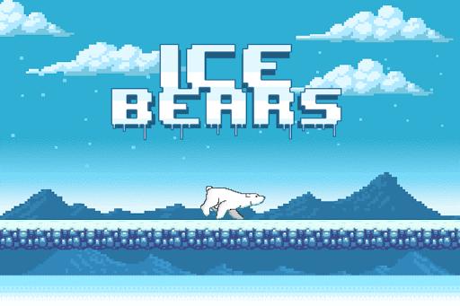 【免費街機App】Ice Bear-APP點子