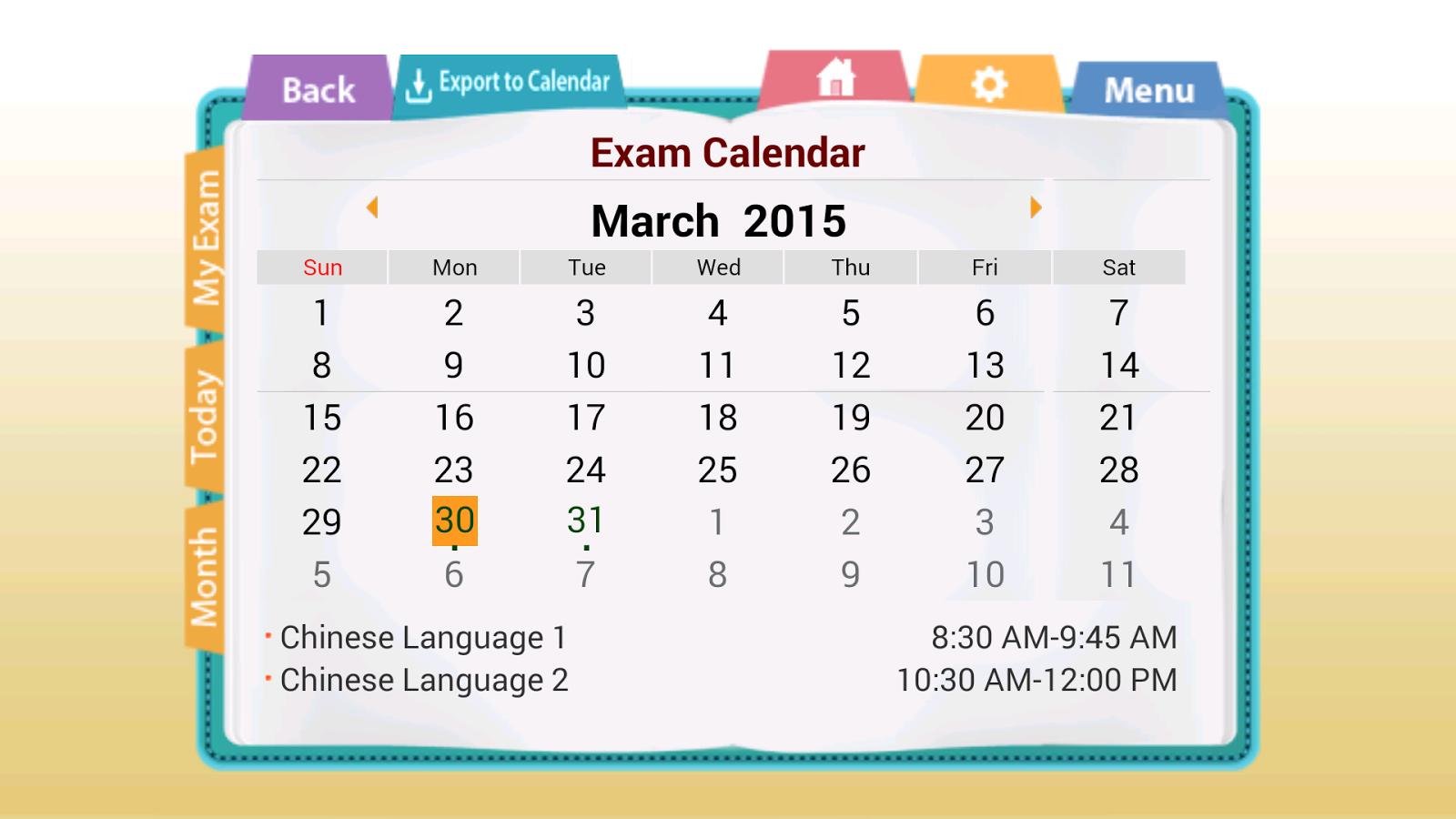 HKDSE- screenshot