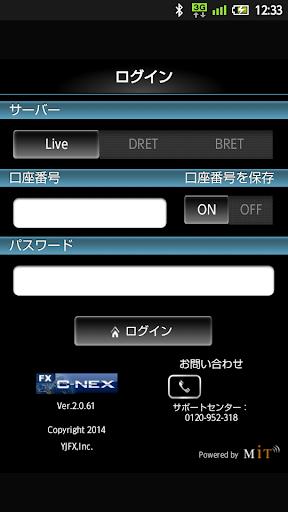 FX C-NEX
