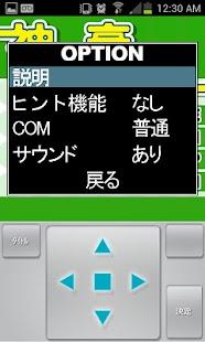 【無料】神経衰弱【定番トランプ】- screenshot thumbnail