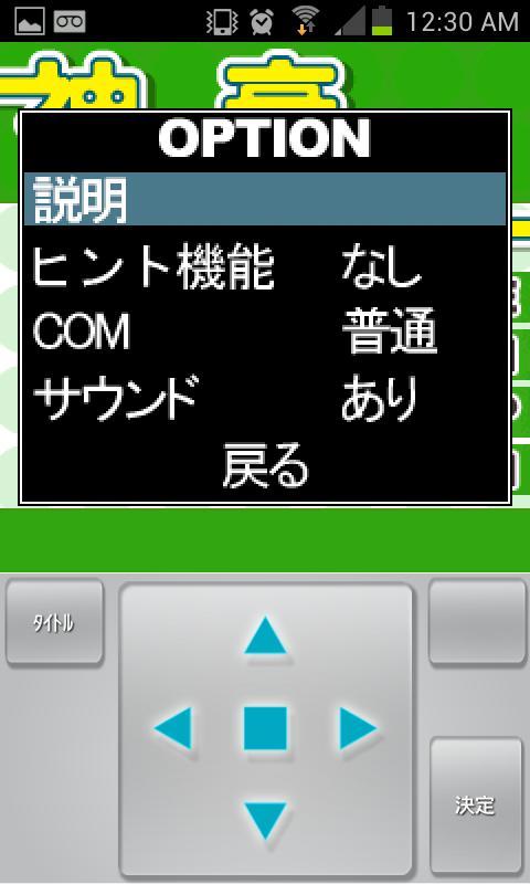 【無料】神経衰弱【定番トランプ】- screenshot