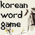 korean Word Game icon