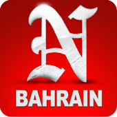 Bahrain Newspaper