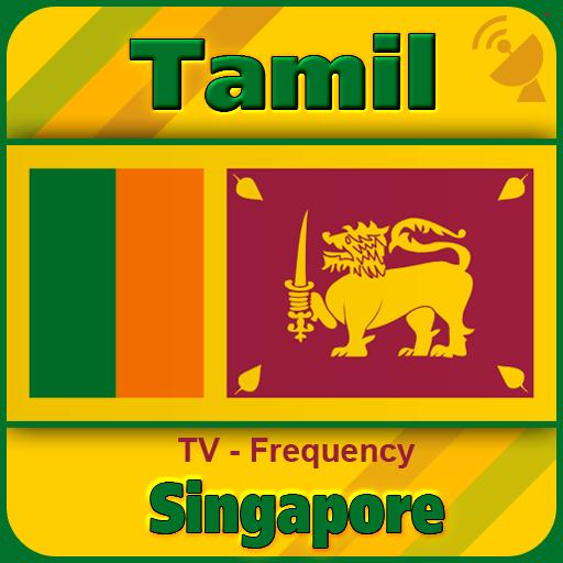 Tamil from Malaysia LOGO-APP點子