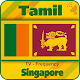 Tamil from Malaysia