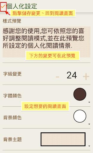 【免費書籍App】狗屋書城-APP點子