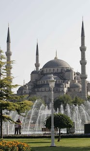Beautiful Mosques Wallpapers - screenshot thumbnail