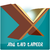 Abu Zaid Zameer Islamic Speech