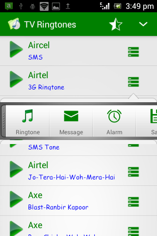 INDIAN TV Ads  Ringtones - screenshot