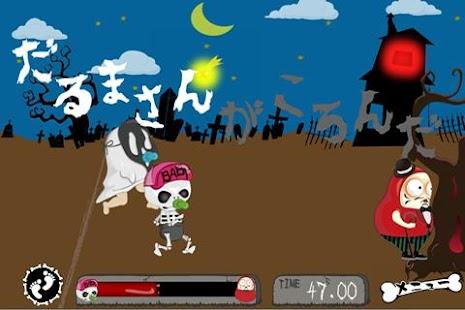 とめれ!がいこっちゃん!- screenshot thumbnail