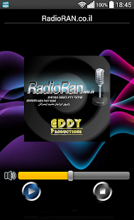 Persian Music - Radio RAN- screenshot thumbnail