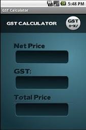 GST Calculator