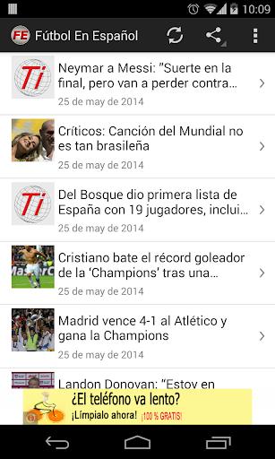 【免費運動App】Fútbol En Español-APP點子