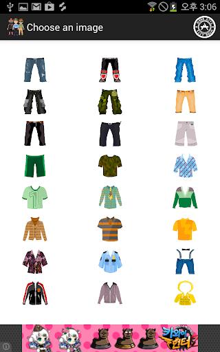 玩教育App|孩子們裝扮 (免費男孩裝扮造型 )免費|APP試玩
