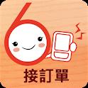 2626外送外帶網(店家手機版) logo