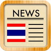 Thailand News - Thai news
