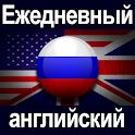 Euvit - Logo