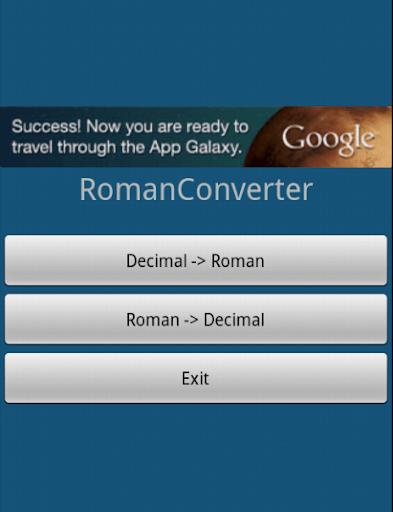 罗马转换器