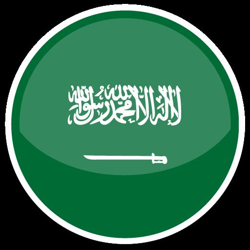 Saudi Arabia Radio NewsPaper