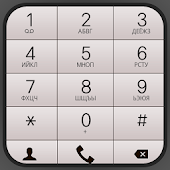 exDialer Chocolater theme